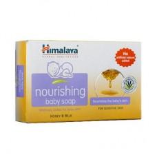 HIMALAYA Nourishing Baby Soap - Honey & Milk