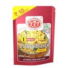 777 Puliyodharai Rice Paste